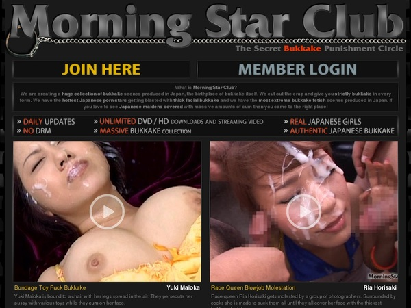 Morningstarclub Website Accounts